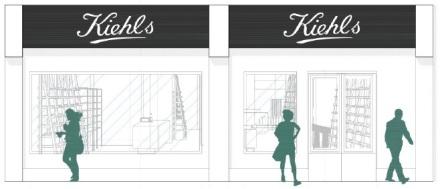 Proyecto ganador Kiehl's por Yasmina Moukhmalji (7)